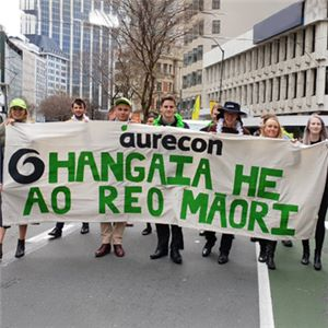 Aurecon will be taking part in the annual Māori Language hikoi in the capital while speakers from mana whenua iwi will be hosted at Aurecon offices nationwide