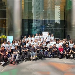 While used to help improve accessibility for the disabled, Aurecon