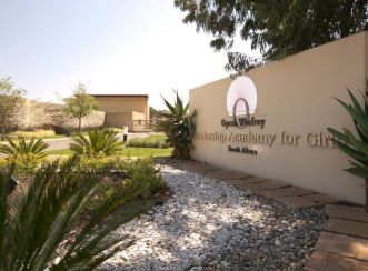 Entrance of The Oprah Winfrey Leadership Academy for Girls