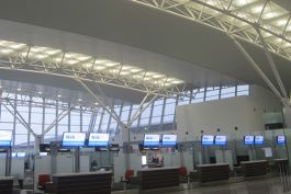 Hanoi International Airport Terminal 2 interior