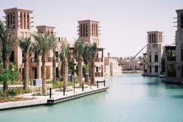 Madinat Jumeirah Resort - Lake view