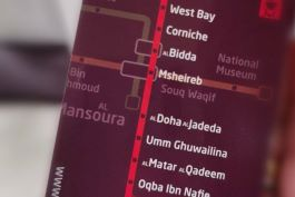 A station card for the Red Line South