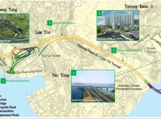 Aurecon was commissioned to deliver bridge design, geotechnical works and temporary work designs for Lam Tin Tunnel – Tseung Kwan O Interchange