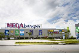 Mega bangna - Exterior