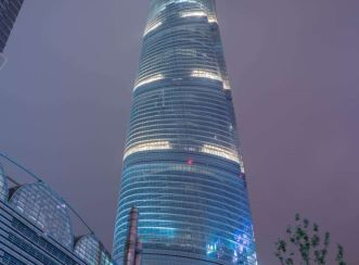 Shanghai Tower at night