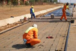 Ultra-thin Reinforced Concrete Project