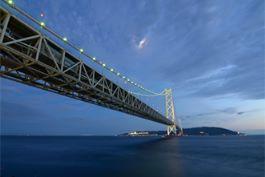 Akaishi Bridge